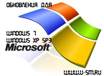 aero windows 7 торрент