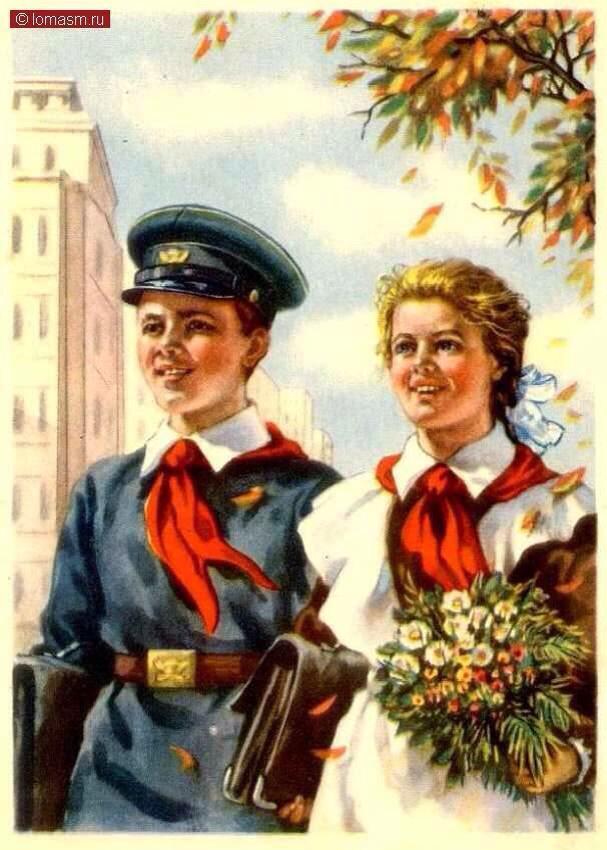 Друзьям, открытка с пионером