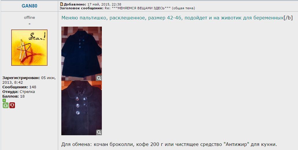 Посол Украины при НАТО Долгов назначен замминистра обороны - Цензор.НЕТ 8446