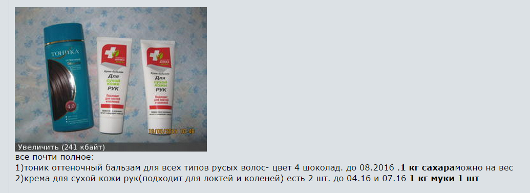 Посол Украины при НАТО Долгов назначен замминистра обороны - Цензор.НЕТ 9226