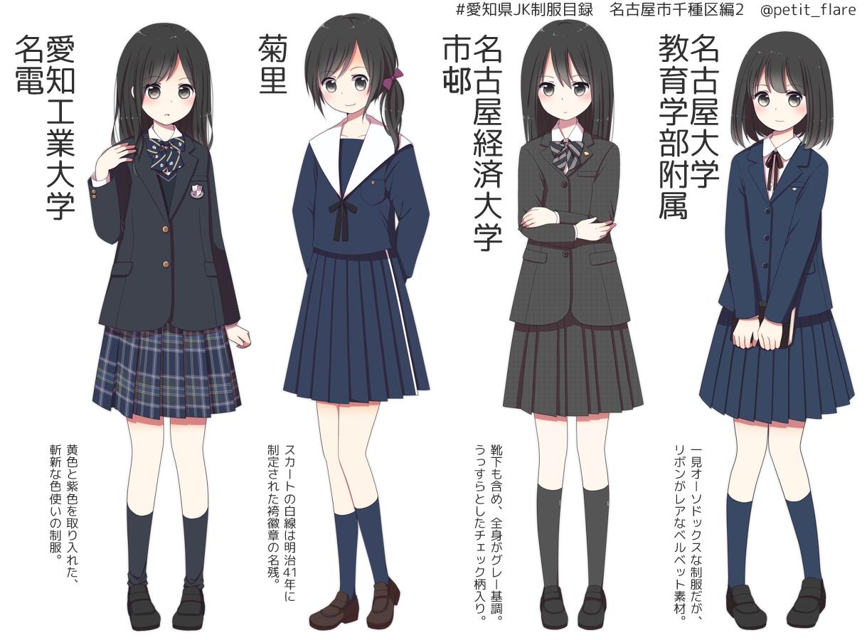 タイツ 学生 エロアニメ