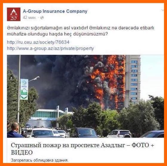 """""""Ancaq Azərbaycanda"""" silsiləsindən - Binamus Marketinq. http://t.co/t4yHrunc7H"""