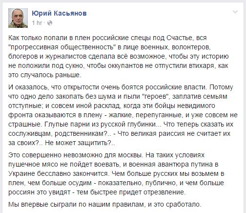 Встреча контактной группы по Донбассу пройдет в Минске 22 мая, - пресс-секретарь Кучмы - Цензор.НЕТ 7900