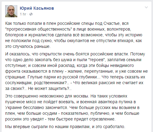 """Песков назвал """"шагом к дефолту"""" закон о моратории по внешним долгам Украины - Цензор.НЕТ 3617"""