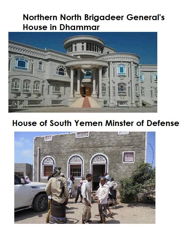 South #Yemen Minister of defense home vs hope of Saleh top military guy. #Houthicrimes #Aden #dhammar http://t.co/SsnqoeI0LT