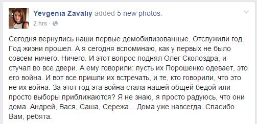 Встреча контактной группы по Донбассу пройдет в Минске 22 мая, - пресс-секретарь Кучмы - Цензор.НЕТ 8522