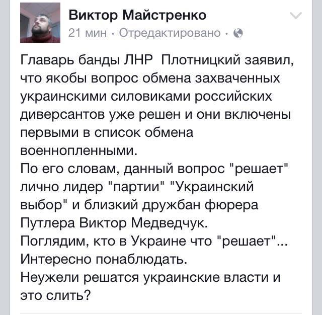 Встреча контактной группы по Донбассу пройдет в Минске 22 мая, - пресс-секретарь Кучмы - Цензор.НЕТ 7045