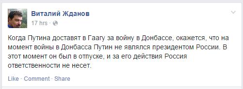 Встреча контактной группы по Донбассу пройдет в Минске 22 мая, - пресс-секретарь Кучмы - Цензор.НЕТ 2096