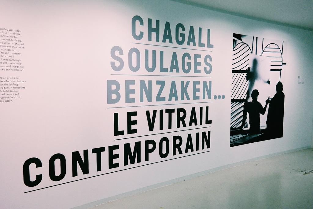 Vernissage de l'expo #Vitrail contemporain : Chagall, Soulages, Benzaken... à la Cité de l'Archi #paris http://t.co/cjVf05jVkP