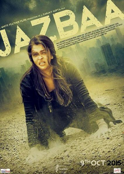 Jazbaa (2015) Movie Poster No. 4
