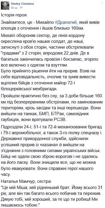 Разрыв связей с Россией приведет к банкротству украинских оборонных предприятий, - Путин - Цензор.НЕТ 5116