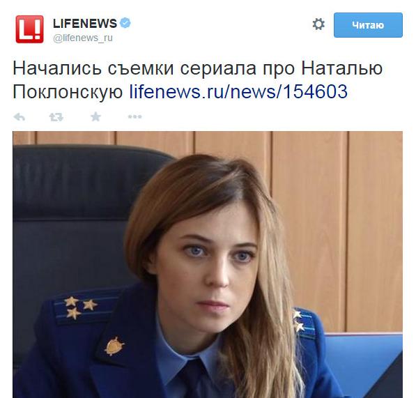 НАТО поможет Украине с разминированием территорий - Цензор.НЕТ 270