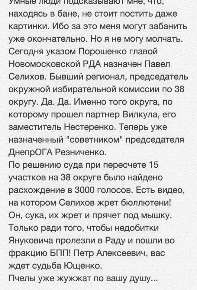 """Порошенко утвердил новую """"Стратегию национальной безопасности Украины"""" - Цензор.НЕТ 4601"""