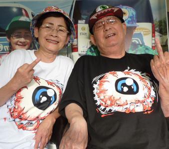 本日のMISHKA夫妻!!! http://t.co/pukYWZ5KN5