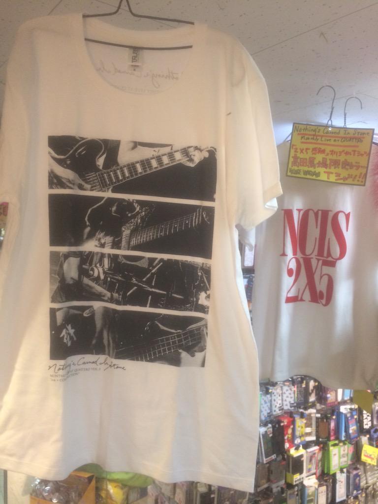 またまた出しちゃいます! NCIS×vvコラボカラーTシャツ! 今回は先日大好評だった「3×6=構築」限定Tシャツの別注カラーホワイト!  デザイン良し、今年の夏、ヘビロテ確定Tシャツです♪  渋谷宇田川店・高田馬場店での限定発売です http://t.co/n9mXCOhxiE