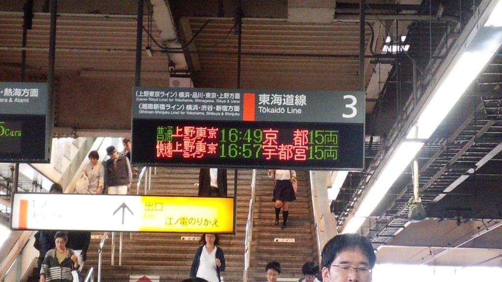 上野東京ラインで前橋や黒磯から京都まで行けます。 pic.twitter.com/NHeC1qhmMc