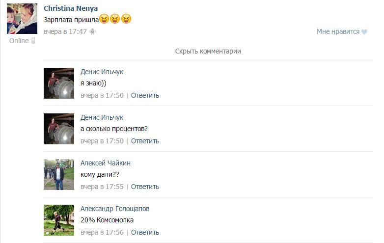 Жители Луганщины недовольны политикой оккупантов: в нескольких населенных пунктах прошли стихийные митинги, - спикер АТО - Цензор.НЕТ 3893