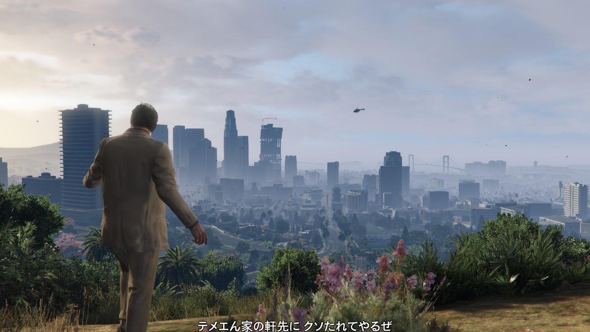 街を見下ろす最高の景色にクソみたいな字幕 http://t.co/k5wP7oTA8C