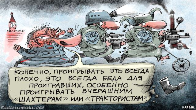 Факт задержания российских спецназовцев передадут в Европейский суд по правам человека, - Минюст - Цензор.НЕТ 4038
