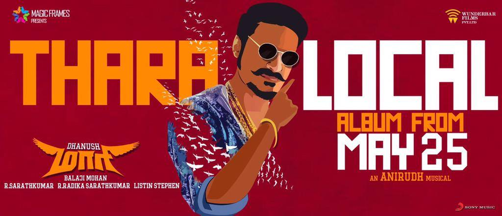 Dhanush's Maari 'RockStar' Musical Audio release postponed