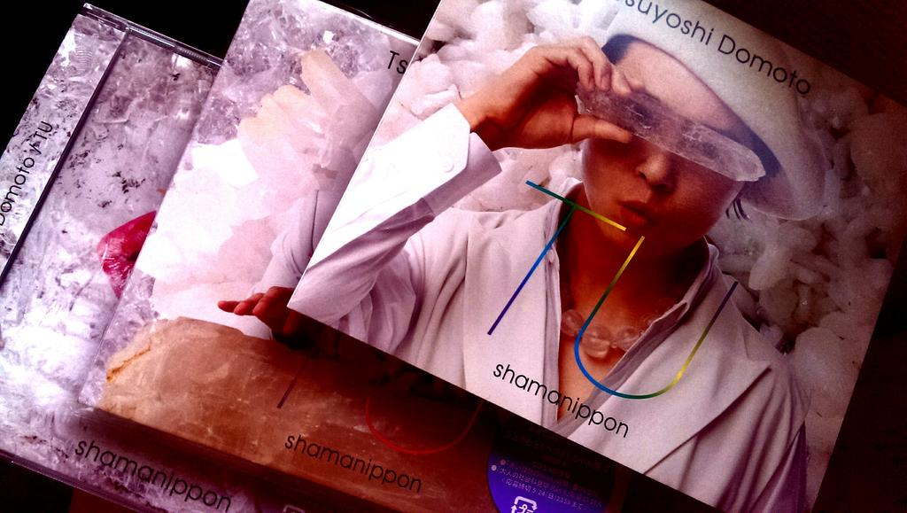 堂本剛君ニューアルバム「TU」本日発売!DopeでFankyなアルバム、クレジット見ながら聞くと楽し!中でもDeepな2曲で弾かせて頂きました! http://t.co/8jEX4tRK46