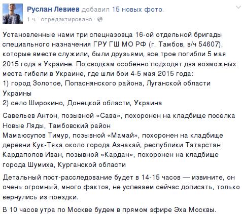 Встреча контактной группы по Донбассу пройдет в Минске 22 мая, - пресс-секретарь Кучмы - Цензор.НЕТ 5076