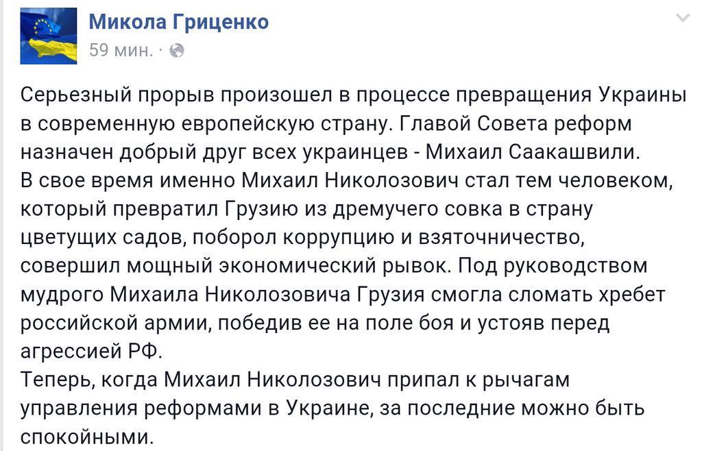 """Яценюк потребовал от Госфининспекции провести проверку """"Энергоатома"""" - Цензор.НЕТ 7320"""