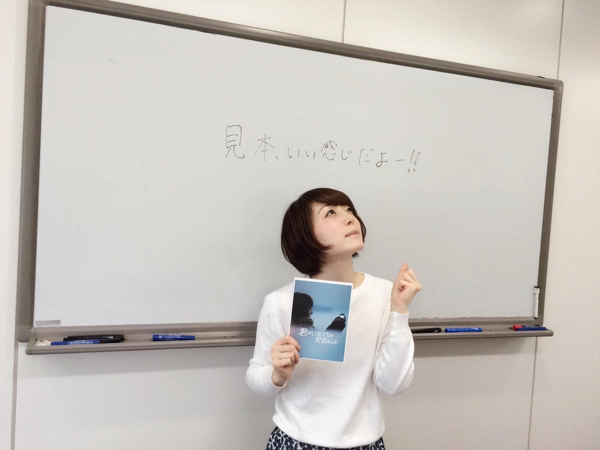 注目ー!!みんな良い子に待ってるんだぞ~。花 #hanazawa pic.twitter.com/I9cF7rNDOG