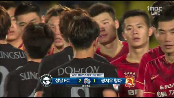 성남 만세~~!! 광저우를 잡았네!!! http://t.co/PqoxqGJYtx