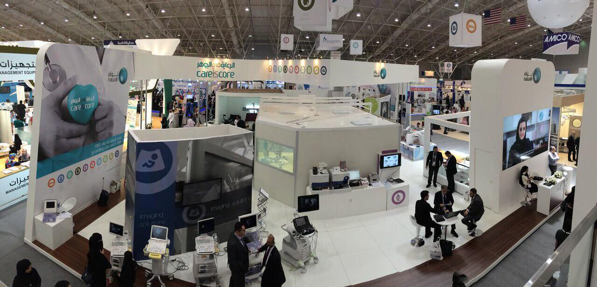 Nawah Healthcare On Twitter We Are Still At The Health Saudi With A Variety Of Smart Solutions And Advanced Medical Products
