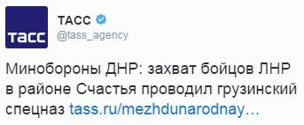 Глава норвежской контрразведки Хеугстейл: Спецслужбы РФ пытались внедриться в организацию - Цензор.НЕТ 171
