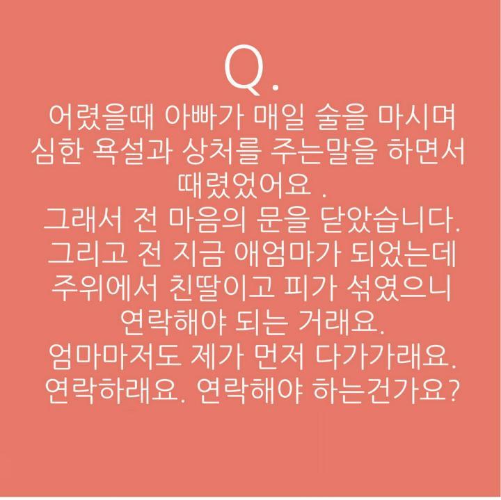 김보통작가님 진짜 최고♡ http://t.co/n7mCjaJJ1E 내 멋대로 고민상담 12화 http://t.co/8AI6MGv2ED