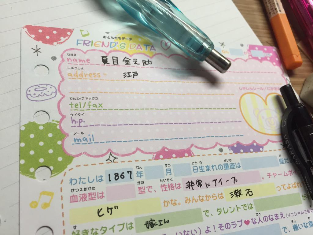 新しい勉強法😘 pic.twitter.com/OQqMQDPJVA