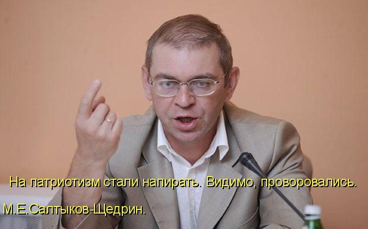Крымская авантюра закончится для России полным геополитическим фиаско, - Пашинский - Цензор.НЕТ 6127