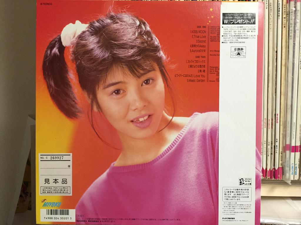 髪のアクセサリーが素敵な芳本美代子さん