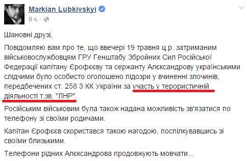 Возвращения к прежней системе госзакупок в Минздраве не будет, - Квиташвили - Цензор.НЕТ 523