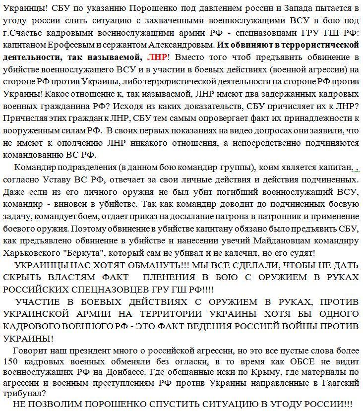 Возвращения к прежней системе госзакупок в Минздраве не будет, - Квиташвили - Цензор.НЕТ 1443