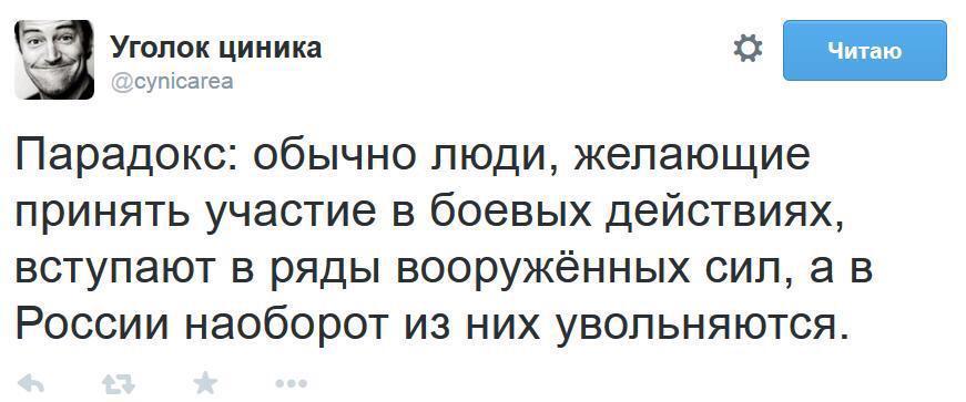 Все больше боевиков пытаются перейти на подконтрольную Украине территорию, - спикер АТО - Цензор.НЕТ 6460