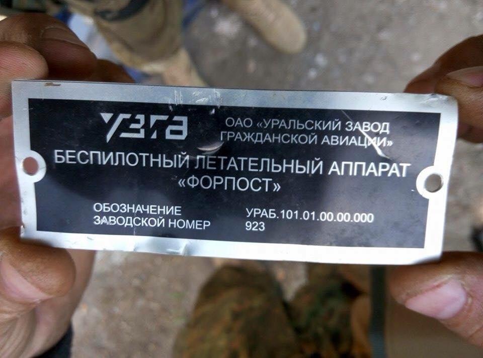 Активность террористов и российских наемников смещается на Артемовское направление, - ИС - Цензор.НЕТ 868
