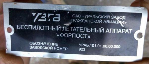 Спикер АТО подтвердил использование боевиками фосфорных снарядов во время обстрела Песков - Цензор.НЕТ 6425