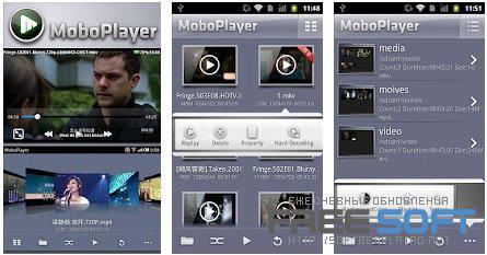 Скачать видеоплеер для android бесплатно