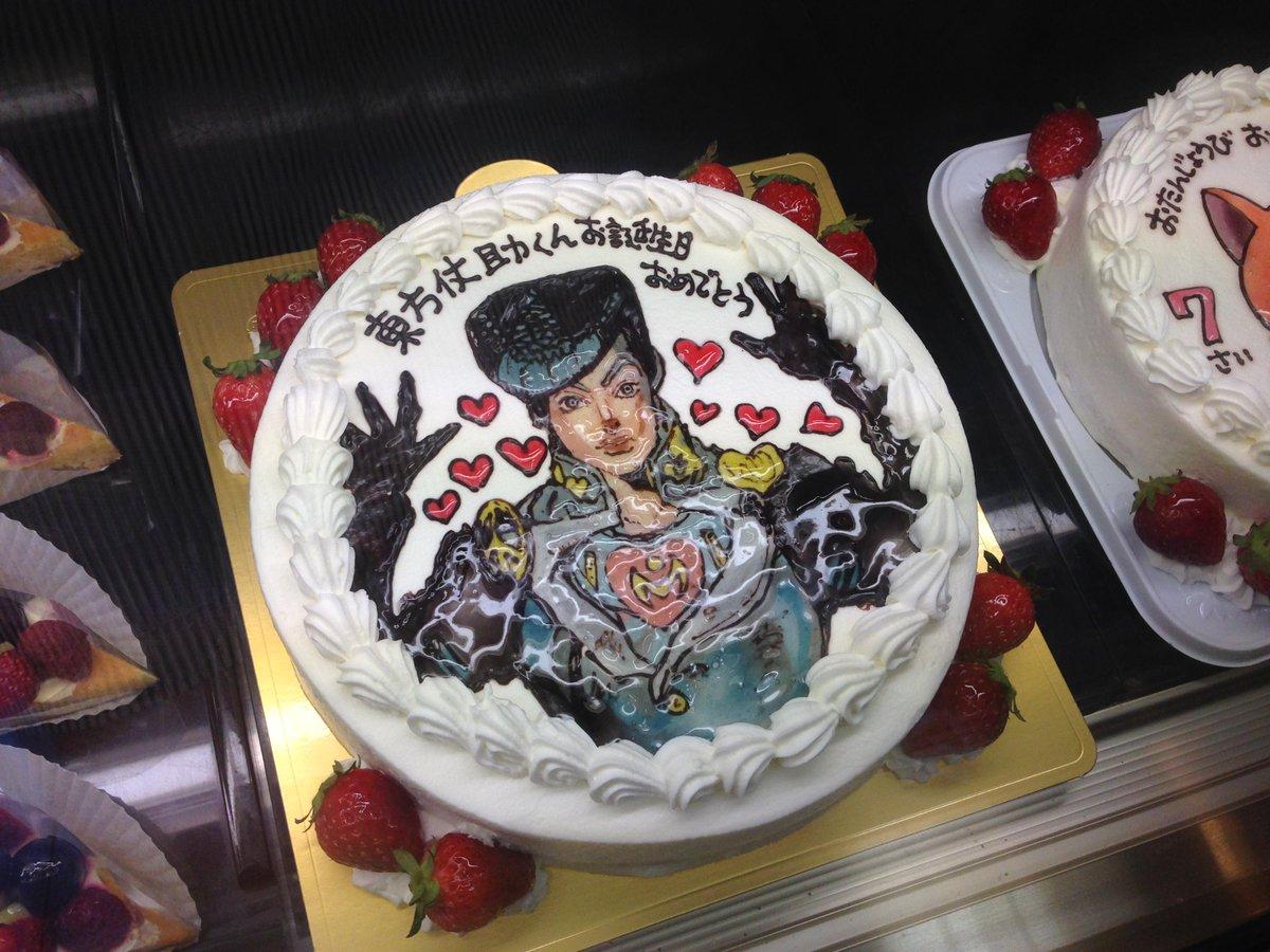 【おまけ】去年のケーキです。ジバニャンとならんでケーキやさんのショーケースにはいっている様子に萌えます。