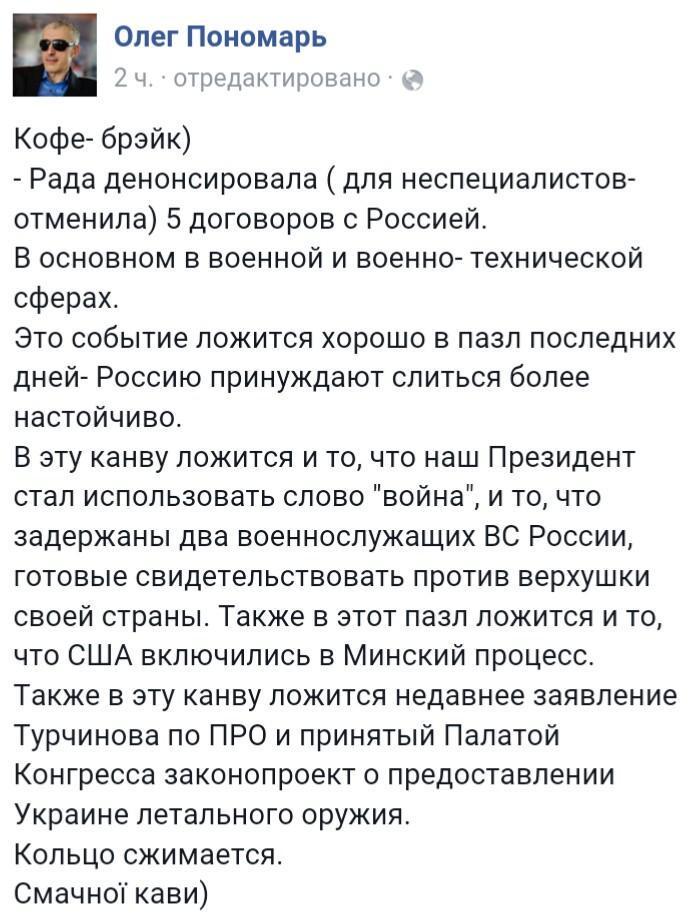 """""""Нафтогаз"""" запустит маршрут поставок газа из Румынии до конца года, - Коболев - Цензор.НЕТ 3476"""