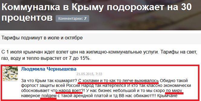 """""""Нафтогаз"""" запустит маршрут поставок газа из Румынии до конца года, - Коболев - Цензор.НЕТ 2044"""