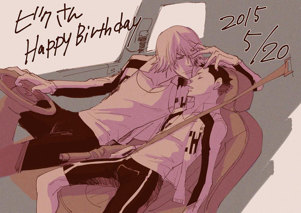 ビクさん(@tk_vicsan)のお誕生日!!!日付間違えてた!!!ので上げ直しマス。 わーーー、失礼しましたっ!20日。5/20がお誕生日ですおめでとうございます!改めまして、こせきんドゾーー!!!!