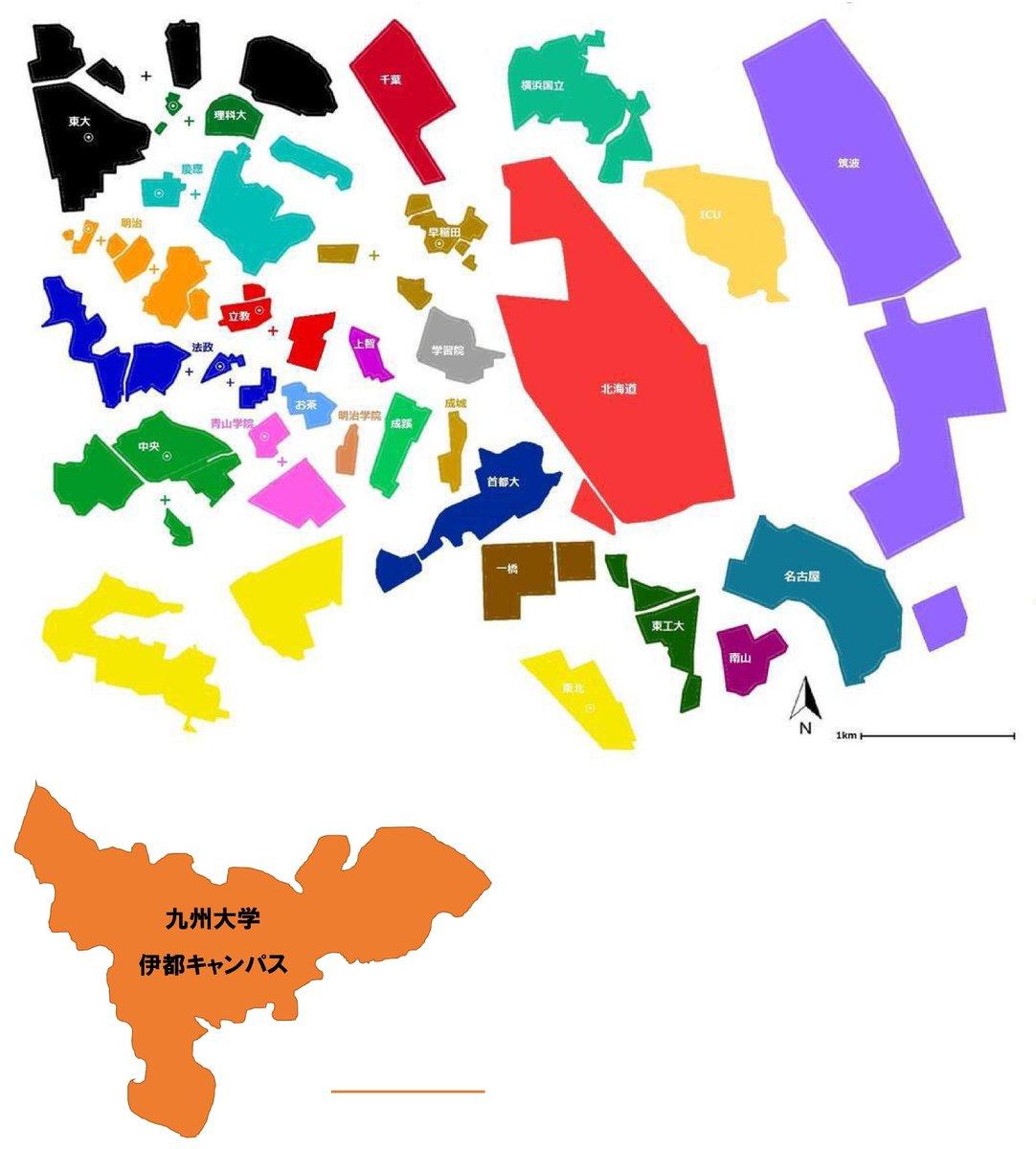 下記投稿を見て、 単一面積日本一である九州大学伊都キャンパスの大きさを体感しようと、この画像を作りましたが、 縮尺を合わせた瞬間、想像の114514倍大きくて椅子から転げ落ちました。  http://t.co/rWJjYnBns8 http://t.co/9fByI9MJDH