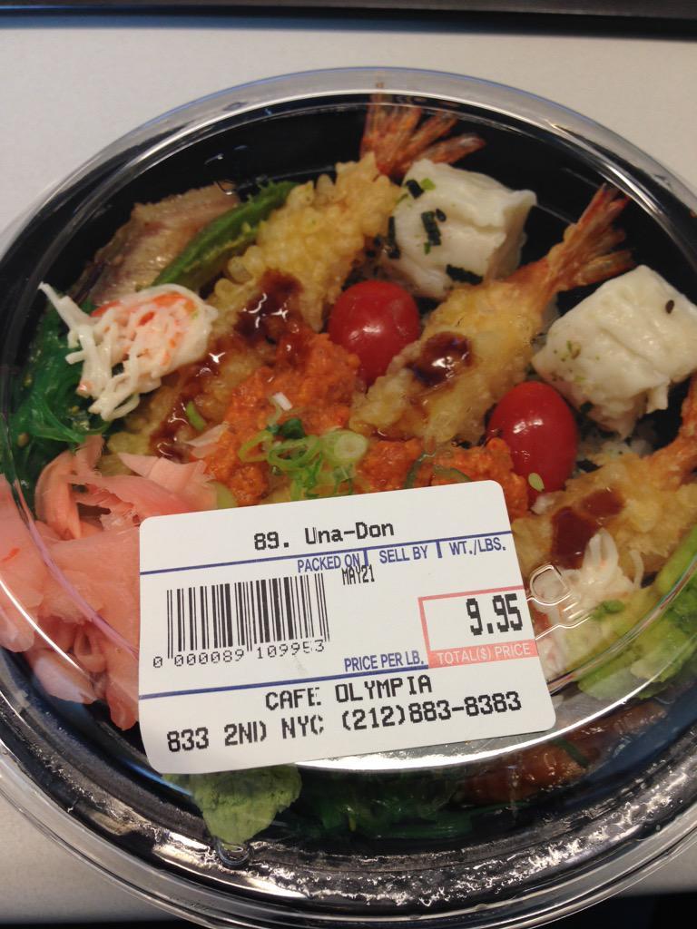 アメリカは恐ろしいところだ。どこが鰻丼なのか、全く理解できない。 http://t.co/cjQBG4lEUg