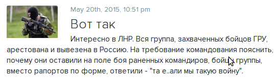 """Террористы обстреливали Счастье из танков и артиллерии, по Новоласпе били из """"Градов"""", - пресс-центр АТО - Цензор.НЕТ 6236"""