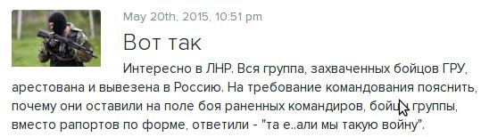 В Станице Луганской ночью был ближний бой: ранен украинский военнослужащий, - Москаль - Цензор.НЕТ 8313