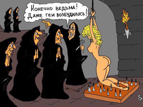 """Депутаты возмущены тем, что Кабмин не реагирует на незаконную деятельность """"Интера"""", и что министры отсутствуют в зале ВР - Цензор.НЕТ 6762"""